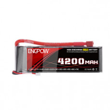 11.1V - 4200mAH - (Lithium Polymer) Lipo Rechargeable Battery