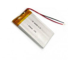 3.7V 2200mAH (Lithium Polymer) Lipo Rechargeable Battery