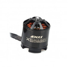 EMAX MT2216 810KV Brushless DC Motor - Silver Cap (CCW Motor Rotation) with Prop1045 Combo (Original)
